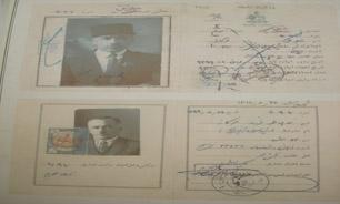 قدیمی ترین گواهینامه ایران + عکس