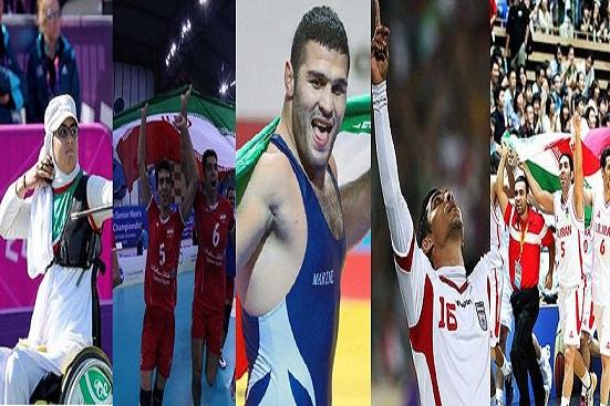 نتیجه تصویری برای ورزش ایران