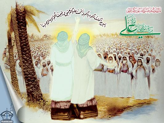 سخنراني هاي قبل از خطبه غدير در حجة الوداع