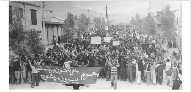 انقلاب اسلامی در نقده