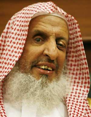 ال شیخ