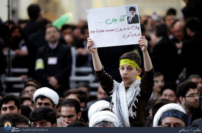 عکس/ پیامحسینفهمیده به رهبر انقلاب