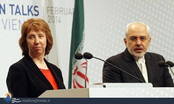 گزیده مهمترین اخبار هستهای ایران از وین 1 تا وین 3