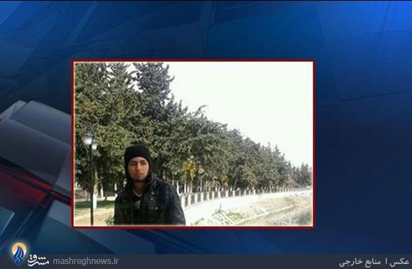 هلاکت برادرزاده فرمانده ارتش آزاد سوریه +عکس