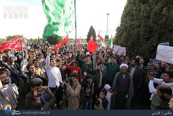 اعتراض به دفن یک جاسوس یهودی در اصفهان