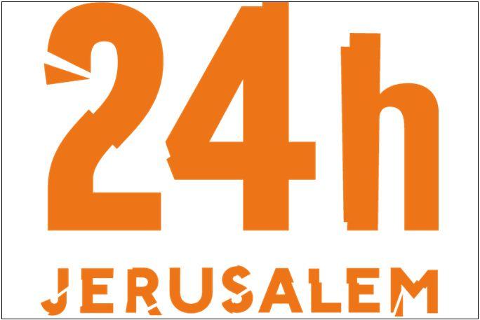 24 ساعت پرسه در کوچه پسکوچههای اورشلیم