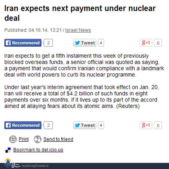 مشکلات اقتصادی ایران به دلیل بی تدبیری احمدینژاد و تحریمهاست/ظریف از مخالفت اصولگراها با توافق هستهای نمیترسد/موشکهای ایرانی جایی روی میز مذاکرات ندارند/