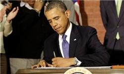 اوباما قانون ممنوعیت ورود نماینده ایران به خاک آمریکا را امضا کرد