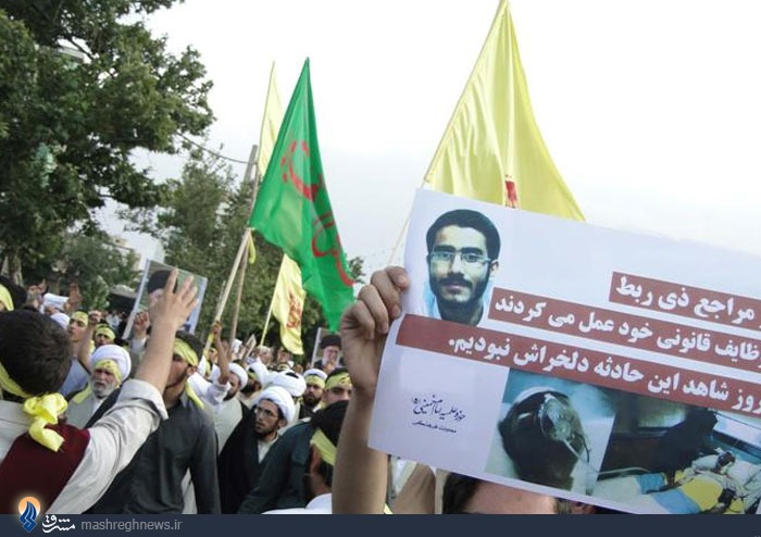زاکانی: مجلس به صورت جدی پرونده شهید خلیلی را پیگیری میکند/ دستور تعقیب مجدد ضارب شهید صادر شد