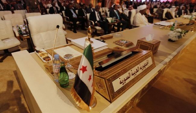 پرچم سوریه به جای اصلی خود بازگشت+تصاویر
