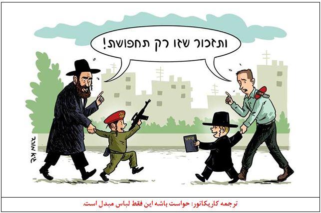530588 126 حاشیه های سالگرد کشتار ایرانیان به دست ملکه استر