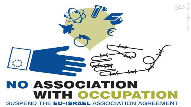 رمزگشایی از حمایت اخیر پارلمان اروپا از کشور مستقل فلسطین