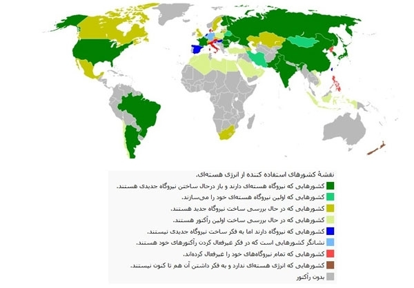ایران چه نیازی به انرژی هستهای دارد؟