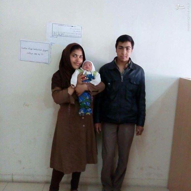 عکس/ جوان ترین پدر ایران
