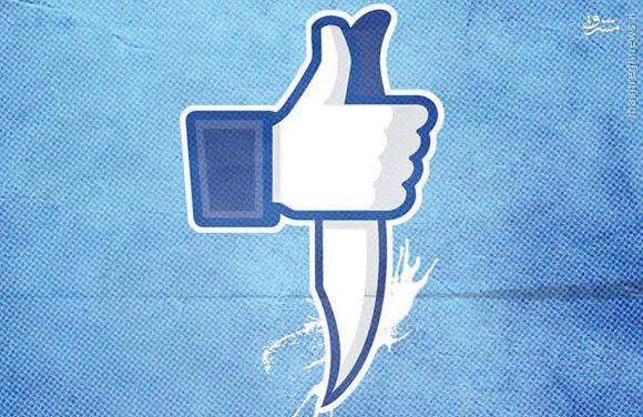 فیس بوک - جنگ نرم