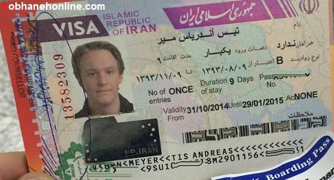 عکس/ ویزای ایران این شکلیست