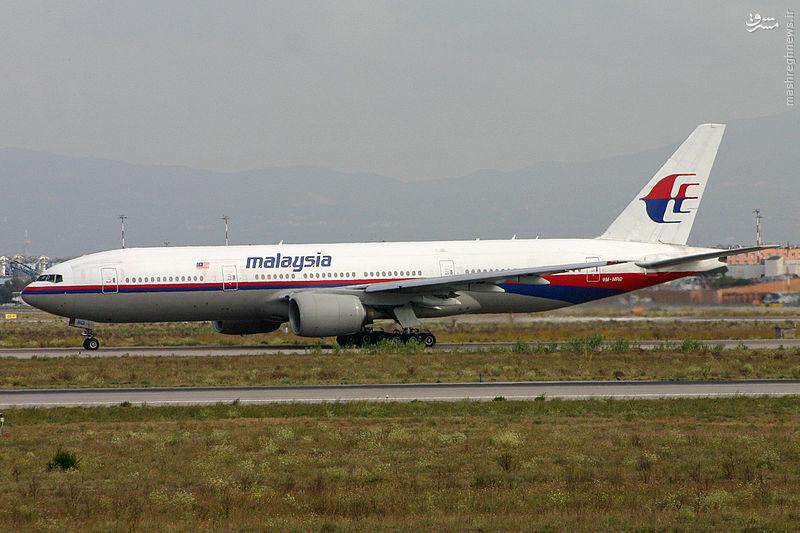 براستی راز سهگانه هوایی مالزی چیست؟ /// در حال انجام///