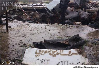 تخریب مقبره امام سنی های داعش+تصاویر
