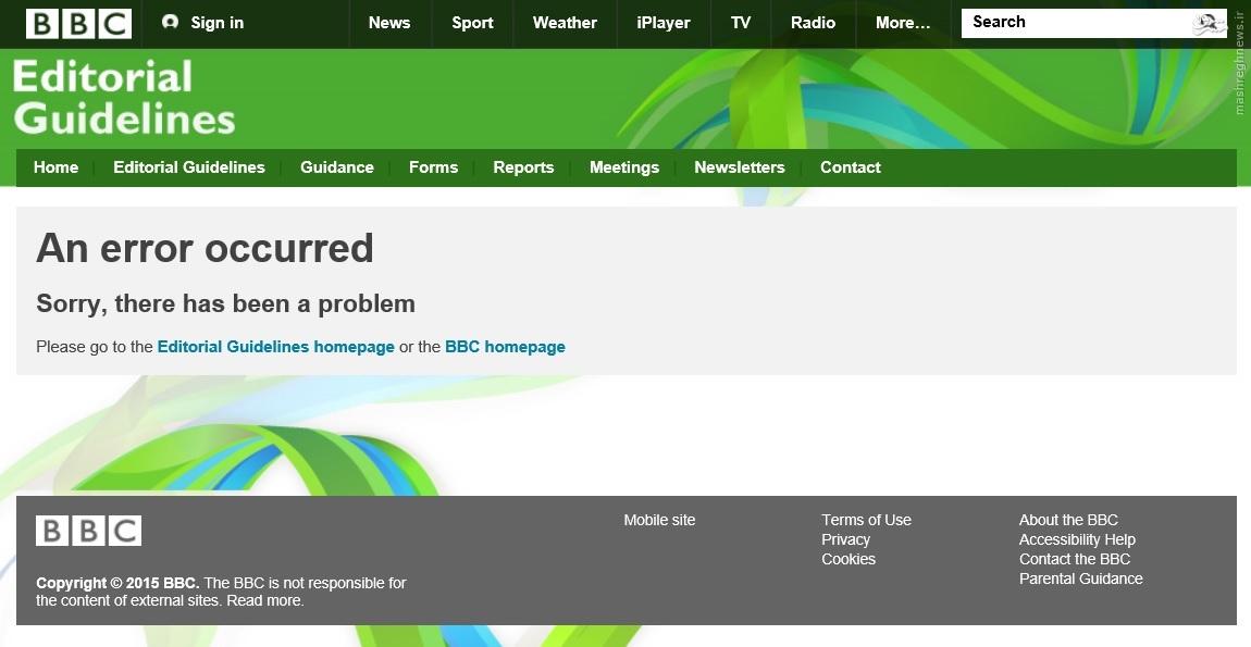 بیبیسی نمایش تصویر پیامبر را آزاد کرد