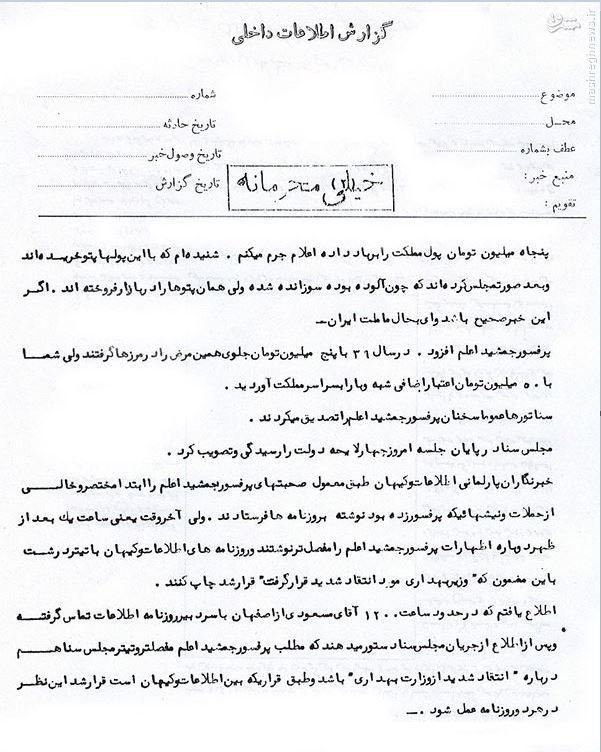 فریده امامی تشکیلات بهائیت بیوگرافی منوچهر شاهقلی