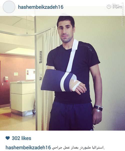 عکس/ بیکزاده پس از عمل جراحی