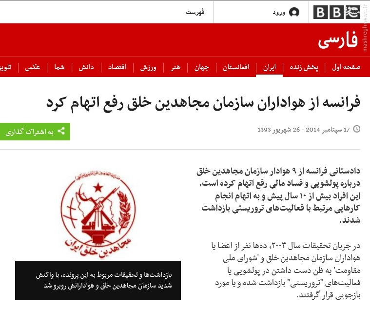 اگر ایران به قاتلان کارمندان شارلی ابدو پناه میداد + تصاویر
