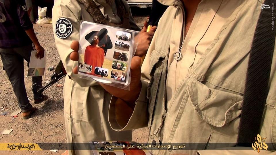 کار فرهنگی به سبک داعش