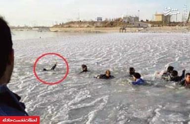 غرق شدن 2 دانشجو در دریاچه یخی+عکس