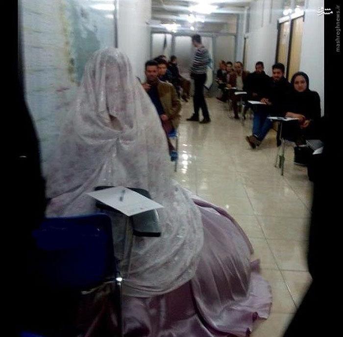 عکس/ حضور در جلسه امتحان با لباس عروس