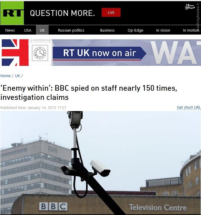 جاسوسی بیبیسی از کارکنان خود //  در حال ویرایش