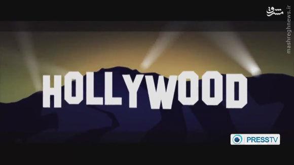 هالیوود، ابزار دیپلماسی ایرانهراسانه آمریکا