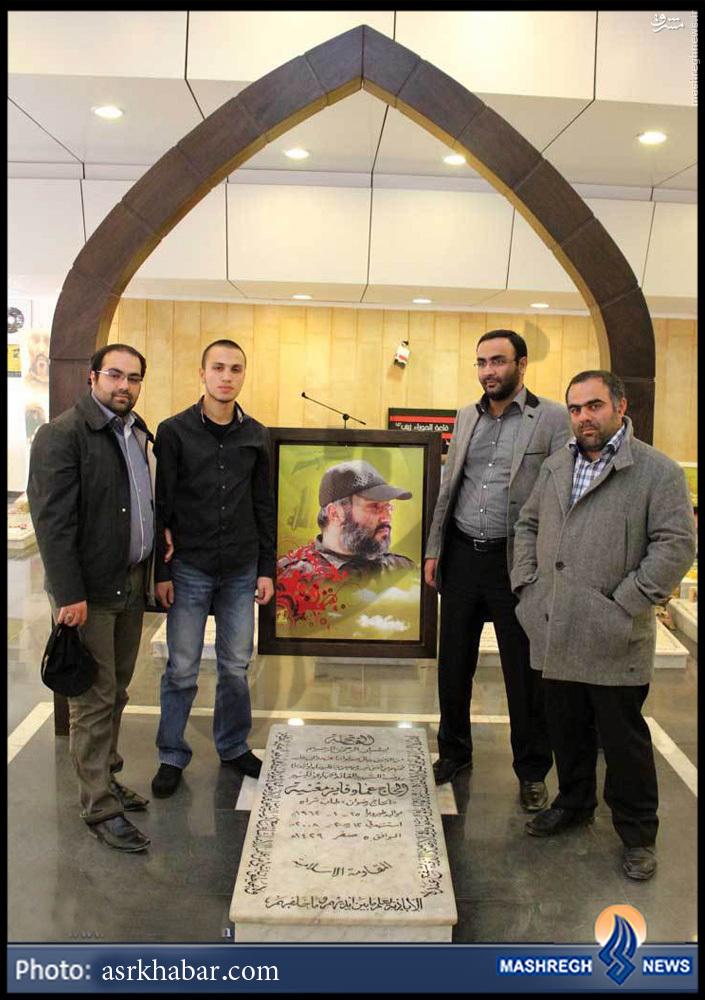 عکس/ فرزند عماد مغنیه در کنار آقازاده های ایرانی