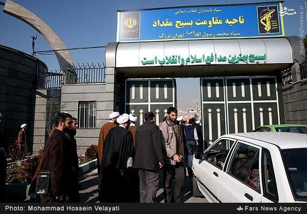 http://www.mashreghnews.ir/files/fa/news/1393/10/6/837699_675.jpg
