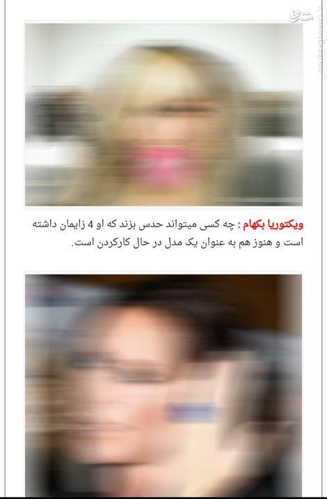 حمله به سبک زندگی ایرانی اسلامی از 8 جناح/ سایت هایی برای تبلیغ سبک زندگی «غیر ایرانی- غیر اسلامی»