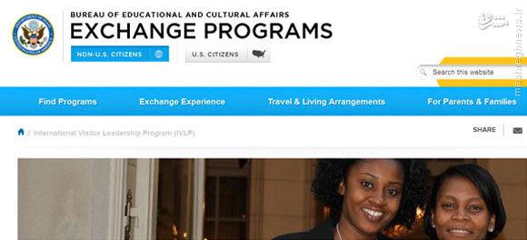 برنامههای مبادلات فرهنگی آمریکا چه نقشی در طرحریزی فتنه 88 داشتند؟ +اسناد