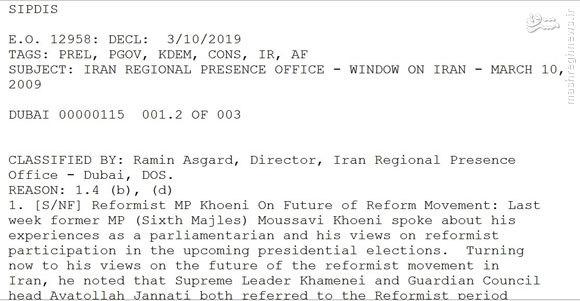 گزارش سوم دفتر امور ایرانیان