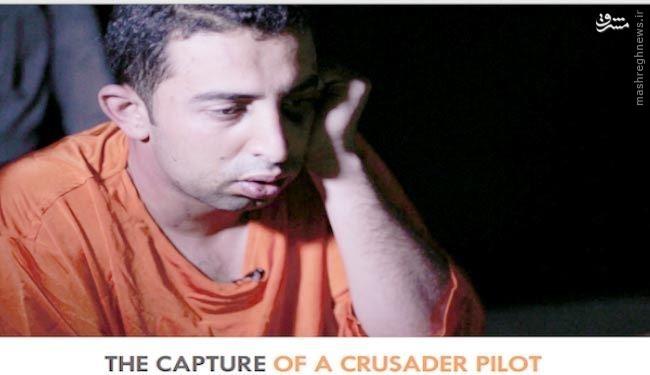 عکس/ خلبان اردنی در لباس اعدام