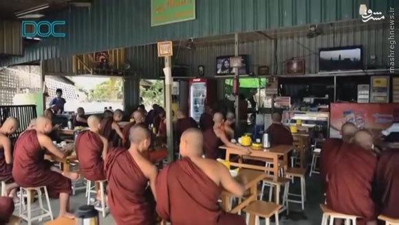 تروریسم بودایی در علیه مسلمانان میانمار