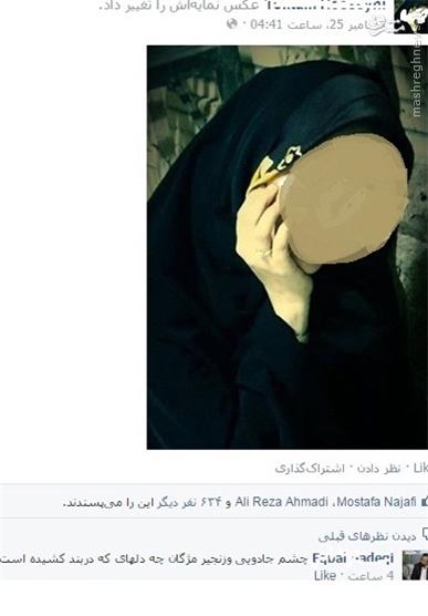 وقتی اینستاگرام اسپانسر دختران محجبه میشود+تصاویر