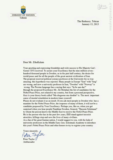 نامه های مهمی که جعلی از آب درآمدند +عکس