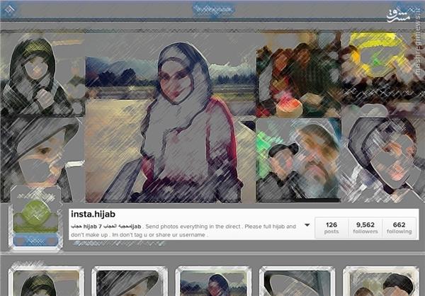 وقتی اینستاگرام اسپانسر زنان و دختران محجبه میشود/ ذبح «عفاف» با چشمانی بسته+تصاویر