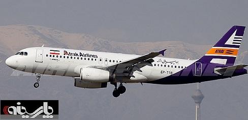 مسنترین هواپیماهای مسافری فعال در ایران+ تصاویر