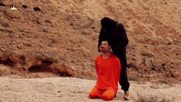 داعش دومین گروگان ژاپنی را سر برید+تصاویر