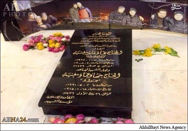 عکس/ سنگ مزار شهید جهاد عماد مغنیه