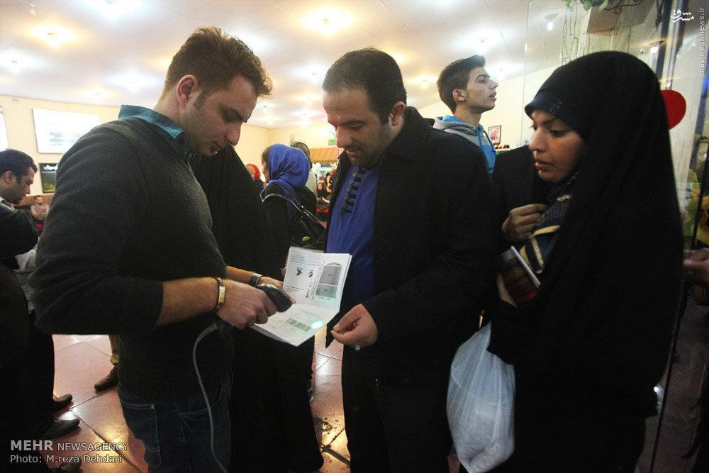 يارانه اسفند همراه عيدى واريز ميشود فیلم امروز سینما سعدی شیراز
