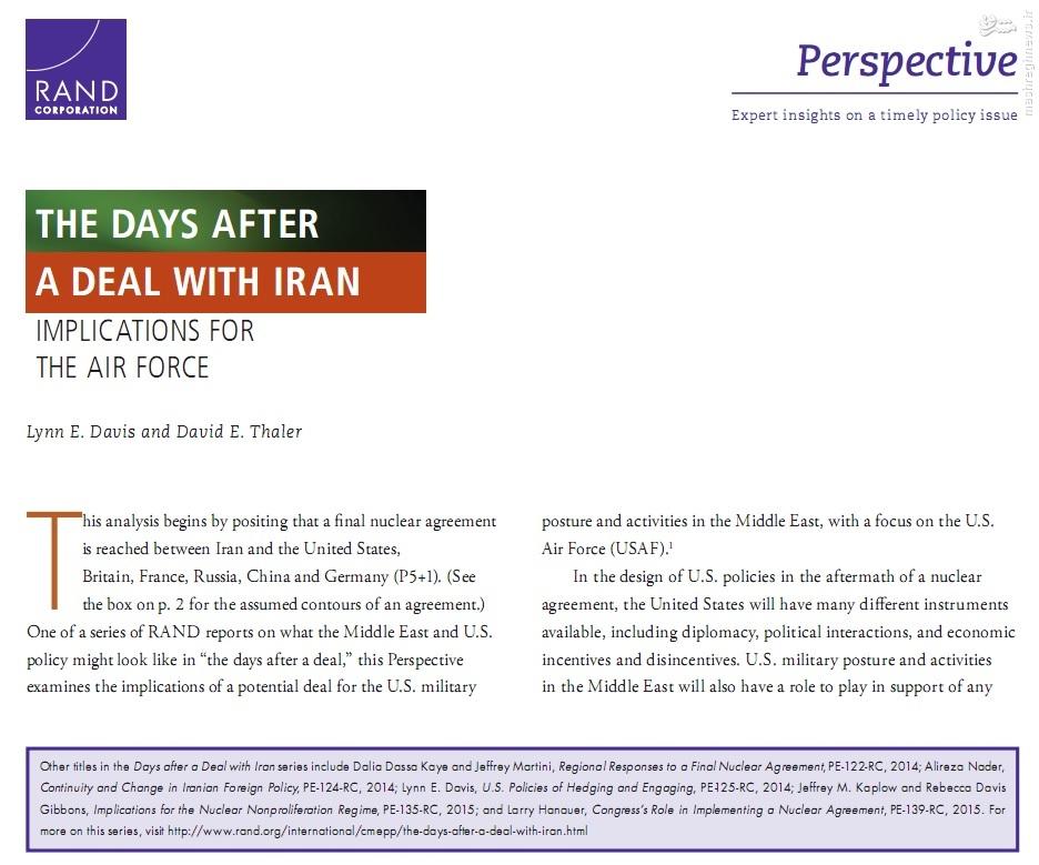 بعد از توافق هستهای آمریکا با ایران چه کار خواهد کرد؟ + نمودار و سند