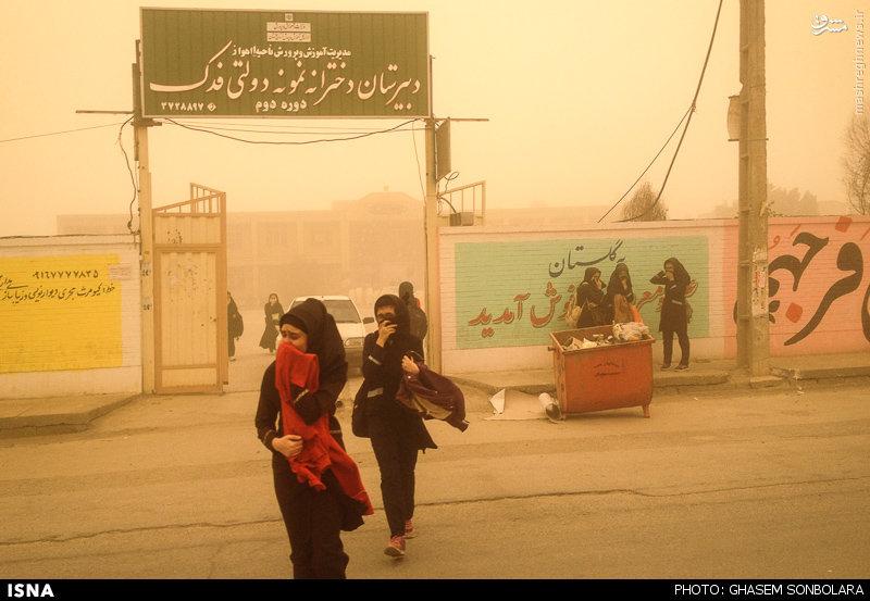 عکس های شهدای امروز اهواز