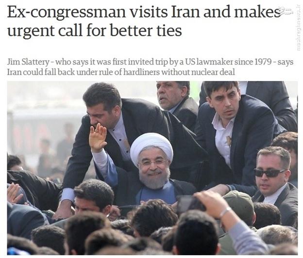 دادگاه انگلیس اعتراض ایران به تحریمهای اتحادیه اروپایی را رد کرد