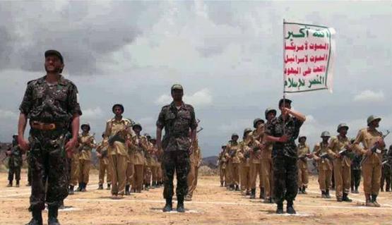 اخباری که الجزیره و العربیه سانسور میکنند +عکس/ در حال ویرایش