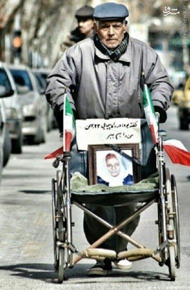 عکس/ گفته بود در راهپیمایی 22 بهمن من را هم ببر!